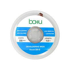 Оплетка Baku BK-2515 (2.5mm/1.5m)