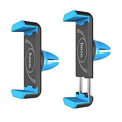 Автодержатель Hoco CPH01 Air Outlets Stents 360* Black/Gray