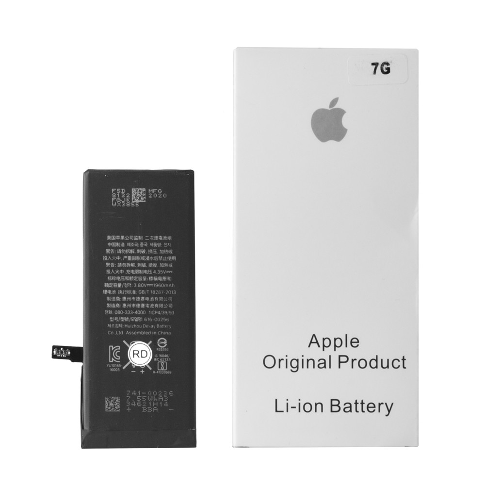 Аккумулятор Apple iPhone 7G 1960mAh, Copy,