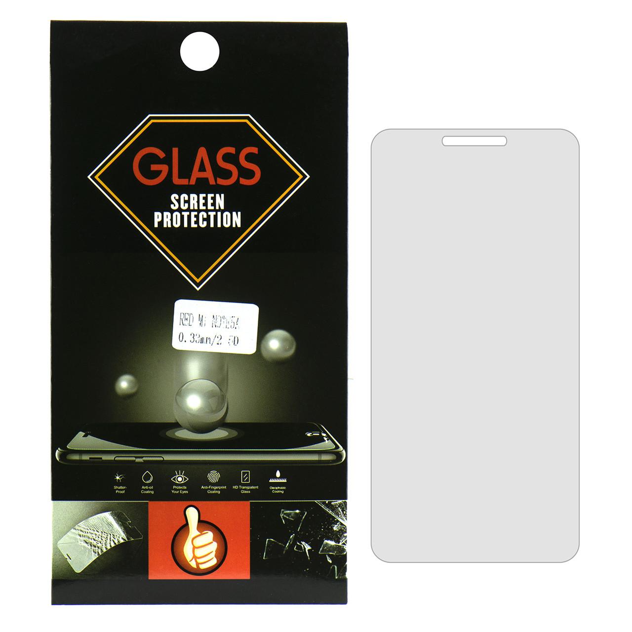 Защитное стекло Xiaomi Redmi Note 5A (CU)