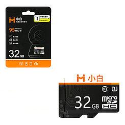 Карта памяти Micro SD 32Gb Xiaomi Class 10
