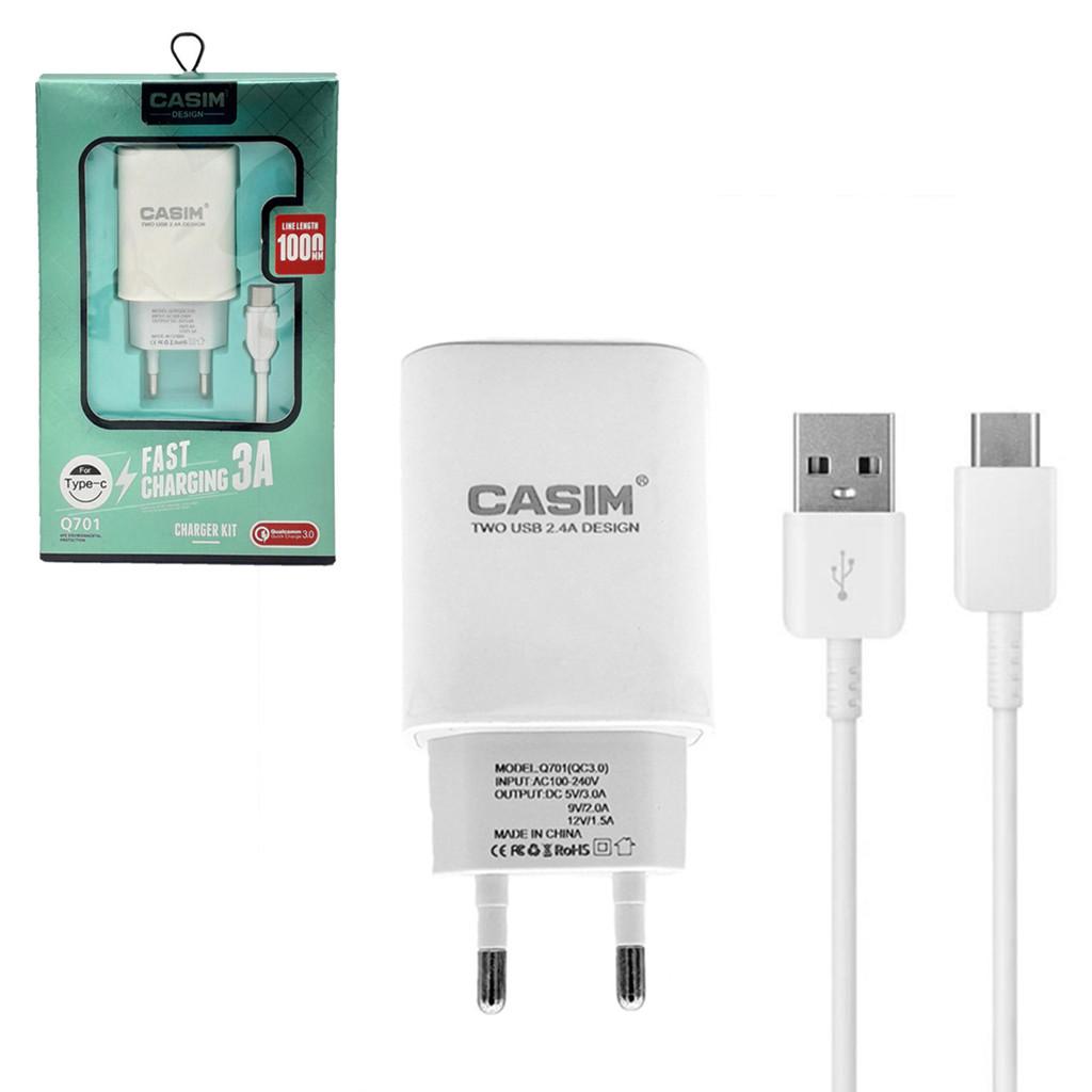 Сетевое зарядное устройство Casim Q701 + кабель Type-C, 1XUSB, QC 3.0, White