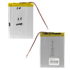 Аккумулятор универсальный (7cm 10cm 3.5cm) 3500mAh 3.7V GU Electronic