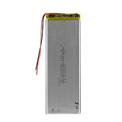 Аккумулятор универсальный (5cm 14.5cm 3cm) 4000mAh 3.7V GU Electronic