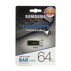 USB Флешка 64Gb Samsung Bar Plus, USB 3.1, Silver