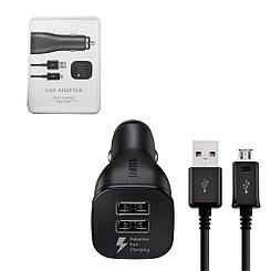 Автомобильное зарядное устройство Samsung с кабелем Micro USB 2XUSB 5V-2A/9V-1.67A Black