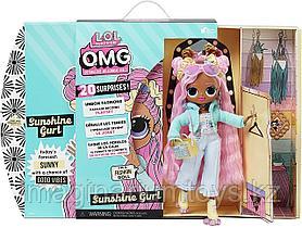 Большая Кукла LOL OMG Sunshine Gurl  Солнечный Луч