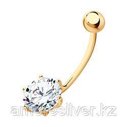Пирсинг SOKOLOV серебро с позолотой 93060009