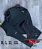 Рашгард (компрессионное белье)  Puma 3в1, черный