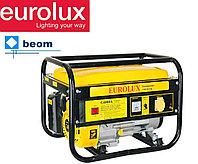 Бензиновый генератор EUROLUX G4000A  (3000 Вт | 220 В)