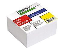 Блок для записей СТАММ белый 9х9х5 см