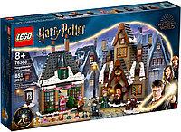 LEGO 76388 Harry Potter Визит в деревню Хогсмид