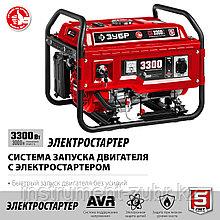 Бензиновый генератор с электростартером, 3300 Вт, ЗУБР СБ-3300Е