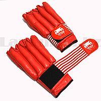 Шингарты для боевых искусств Venum красные размер ХL