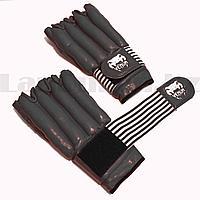 Шингарты для боевых искусств Venum черные размер ХL