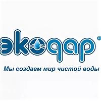 Оборудование водоподготовки ЭкоДар