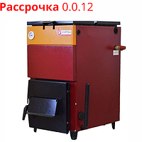 Котел отопительный угольный длительного горения Курган 16 КСТГ (160кв.м.)