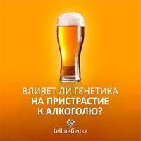 Анонимная помощь при алкогольных проблемах, весь Казахстан в Алматы, фото 1