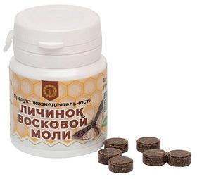 ПЖВМ (Восковая моль,огневка) 20г, 80 таблеток