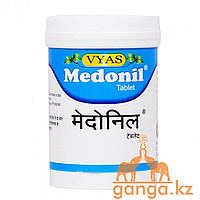 Медонил для похудения (Medonil tablet VYAS), 100 таб.