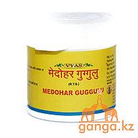 Медохар Гуггулу при избыточном весе (Medohar Guggulu VYAS), 100 таб.