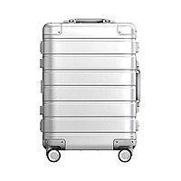 "Чемодан Xiaomi Metal Carry-on Luggage 20"" (Серебристый)"