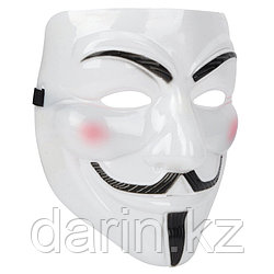 Маска Анонимуса белая (Гая Фокса)