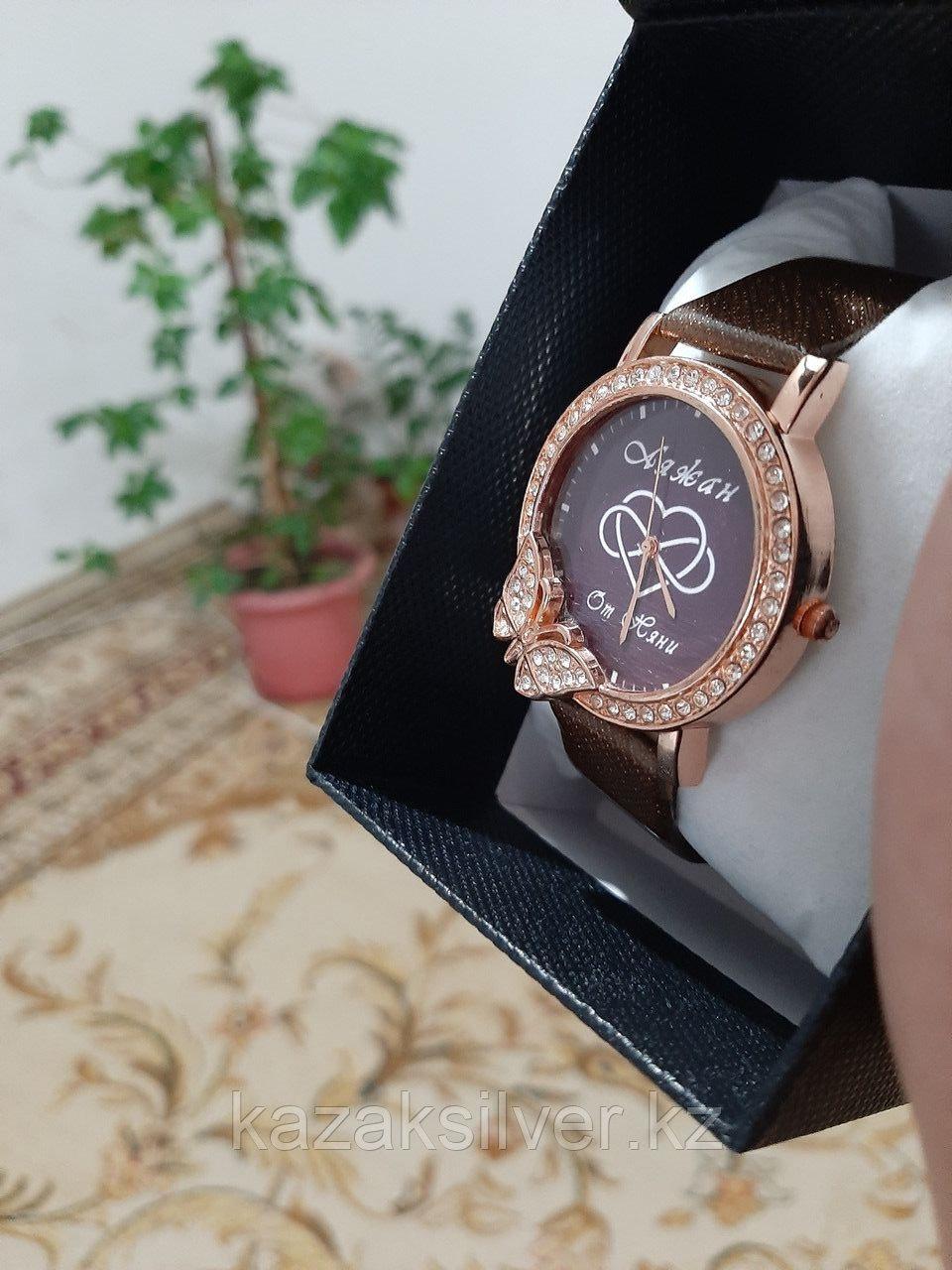 Женские часы на заказ с именем