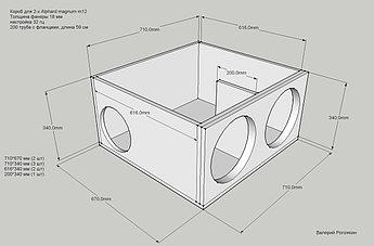 Короб для сабвуфера 2х12 100 л