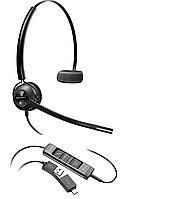 Проводная USB гарнитура Poly EncorePro 545 USB, EP545 (218277-01)