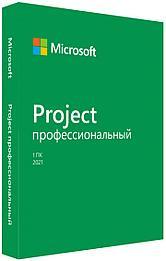 Microsoft Project 2021 Professional, ESD, 1ПК
