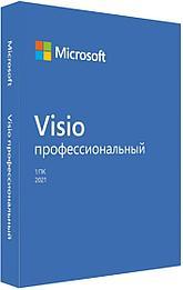 Microsoft Visio 2021 Professional, ESD, 1ПК