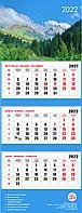 Квартальный настенный календарь РК на 2022 год (Горы)