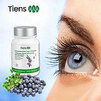 Ускоряет процесс обновления сетчатки Витамины для глаз «Тяньши»