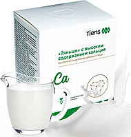 Биодобавка с высоким содержанием кальция «Тяньши»