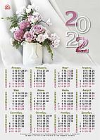 Настенный календарь РК на 2022 год (Цветы)