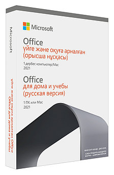 Программное обеспечение Microsoft/MS Office Home and Student 2021 Russian Kazakhstan Only Medialess