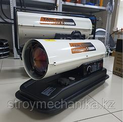 Дизельная тепловая пушка 20 кВт TARLAN