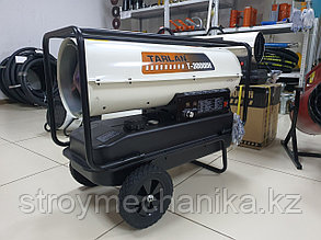 Дизельная тепловая пушка 30 кВт TARLAN T3000DH