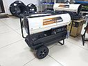 Дизельная тепловая пушка 30 кВт TARLAN T3000DH, фото 3