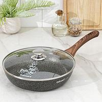 Сковорода Granit ultra original, d26 см, стеклянная крышка, антипригарное покрытие