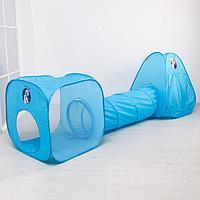 Палаткая детская игровая с туннелем 'Давай играть!' Холодное сердце
