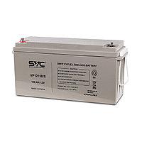 Аккумуляторная батарея SVC VP12150/S 12В 150 Ач (485*172*242)