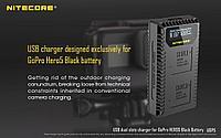 Зарядное устройство NITECORE UGP5 для GoPro Hero Black