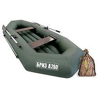 Лодка 'Бриз А260', надувное дно, цвет зелёный
