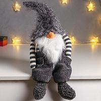 Кукла интерьерная 'Дед Мороз в сером комбинезоне и колпаке-травке' 60х18х23 см