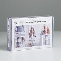 Мягкая кукла 'Сказочная Зимушка' набор для шитья, 15,6 x 22.4 x 5.2 см