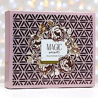 Подарочный набор BIELITA Magic Secret гель для душа+крем для рук и тела
