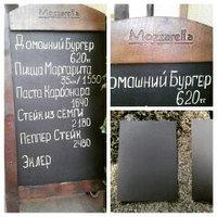 Доска для кафе, ресторанов по индивидуальному заказу