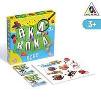 Настольная игра 'Окавока. Kids'